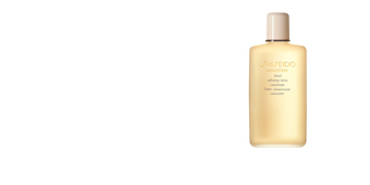 CONCENTRATE facial softening lotion Shiseido