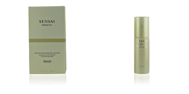 Kanebo SENSAI SILK intensive eye mask & essence 40 ml