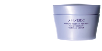 Hair mask for damaged hair HAIR CARE intensive treatment hair mask Shiseido