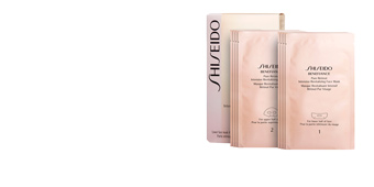 Mascara facial BENEFIANCE pure retinol face mask Shiseido