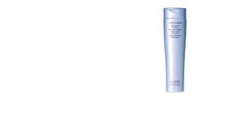 Moisturizing shampoo HAIR CARE extra gentle shampoo for normal hair Shiseido