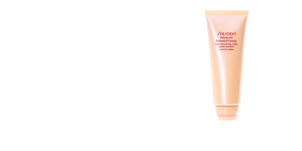 Produtos para as mãos ADVANCED ESSENTIAL ENERGY hand nourishing cream Shiseido