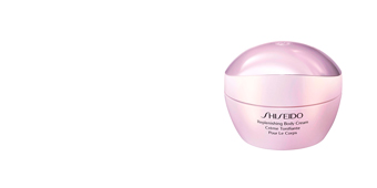 ADVANCED ESSENTIAL ENERGY body replenishing cream 200 ml Shiseido