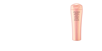 Reafirmante corporal BODY CREATOR advanced aromatic sculpting gel Shiseido