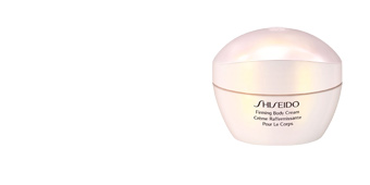 ADVANCED ESSENTIAL ENERGY body firming cream 200 ml Shiseido
