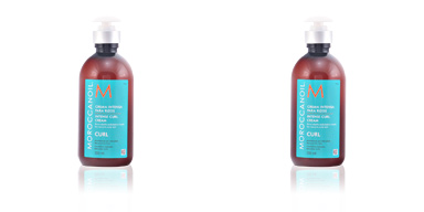 Hair styling product CURL intense curl cream Moroccanoil