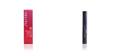 Shiseido PERFECT mascara defining volume #BR602-brown 8 ml