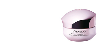 Dark circles, eye bags & under eyes cream INTENSIVE anti dark circles eye cream Shiseido