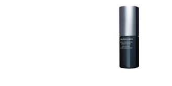 MEN active energizing concentrate Shiseido