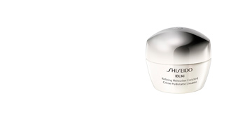 Acne Treatment Cream & blackhead removal IBUKI refining moisturizer enriched Shiseido
