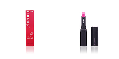 Shiseido VEILED ROUGE lipstick #RS308-sloe 2.2 gr