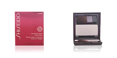 Shiseido LUMINIZING satin face color #WT905-high beam white 6.5 gr