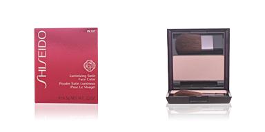 Shiseido LUMINIZING satin face color #PK107-meduse 6.5 gr