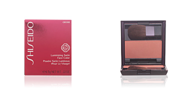 LUMINIZING Satin Face Color Shiseido