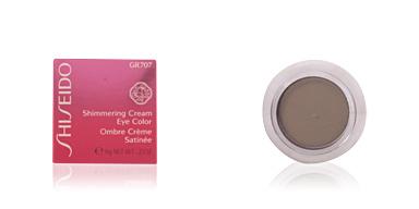 Shiseido SHIMMERING CREAM eye color #GR707-patina 6 gr