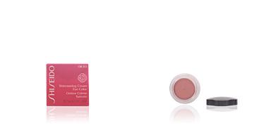 Shiseido SHIMMERING CREAM eye color #OR313-sunshower 6 gr