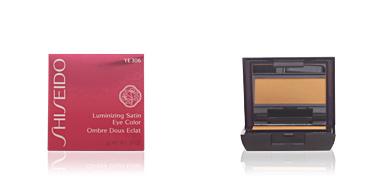 Shiseido LUMINIZING SATIN eyeshadow #YE306-solaris 2 gr