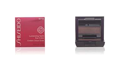 Shiseido LUMINIZING SATIN eyeshadow #BR708-cavern 2 gr