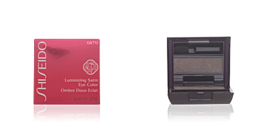 Shiseido LUMINIZING SATIN eyeshadow #GR712-kombu 2 gr