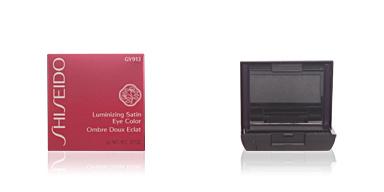 Shiseido LUMINIZING SATIN eyeshadow #GY913-slate 2 gr
