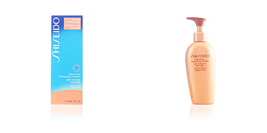 DAILY BRONZE moisturizing emulsion Shiseido