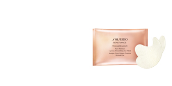 Shiseido BENEFIANCE WRINKLE RESIST 24 pure retinol eye mask 12 uds
