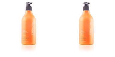 URBAN MOISTURE hydro-nourishing conditioner dry hair Shu Uemura