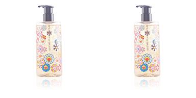 Shu Uemura CLEANSING OIL shampoo murakami limited edition 400 ml