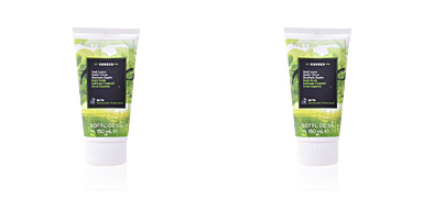 Body exfoliator BASIL LEMON body scrub Korres