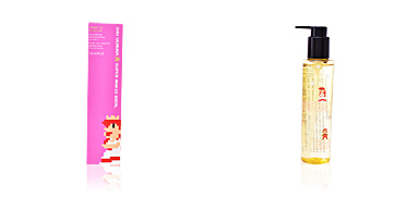 Hair moisturizer treatment MARIO BROS EDITION essence absolue nourishing protective oil Shu Uemura