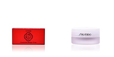 Shiseido PAPERLIGHT CREAM eye color #GY908 6 gr