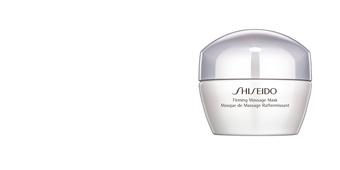 ESSENTIALS firming massage mask Shiseido