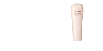 Gel de baño GLOBAL BODY CARE smoothing body cleansing milk Shiseido