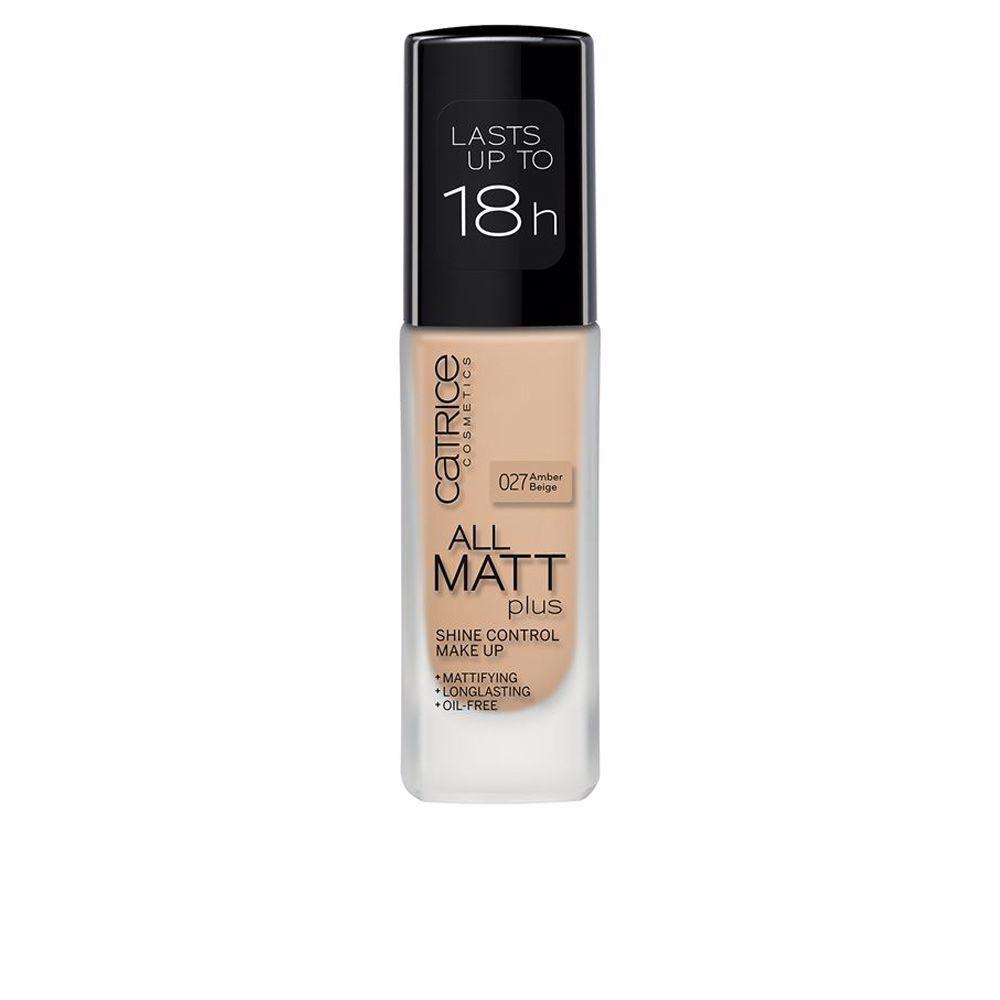 ALL MATT PLUS shine control make up
