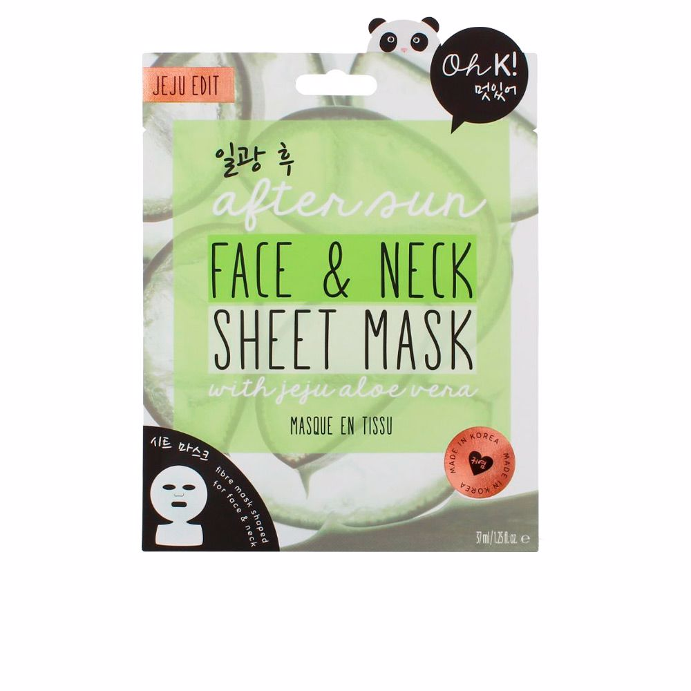 AFTER SUN ALOE sheet face and neck mask