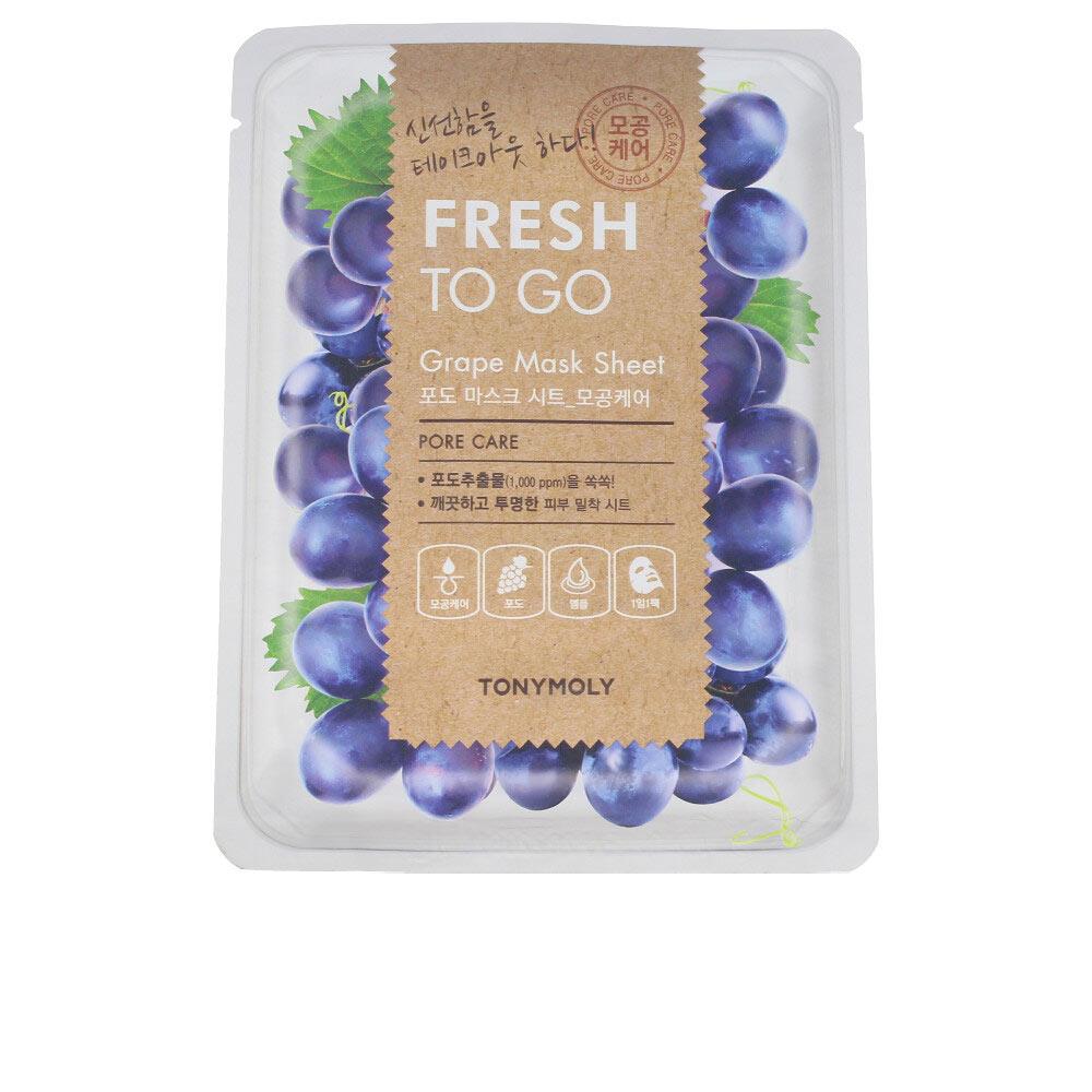 FRESH TO GO grape mask sheet
