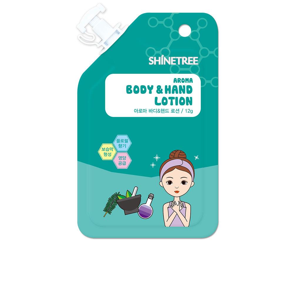 AROMA body & hand lotion