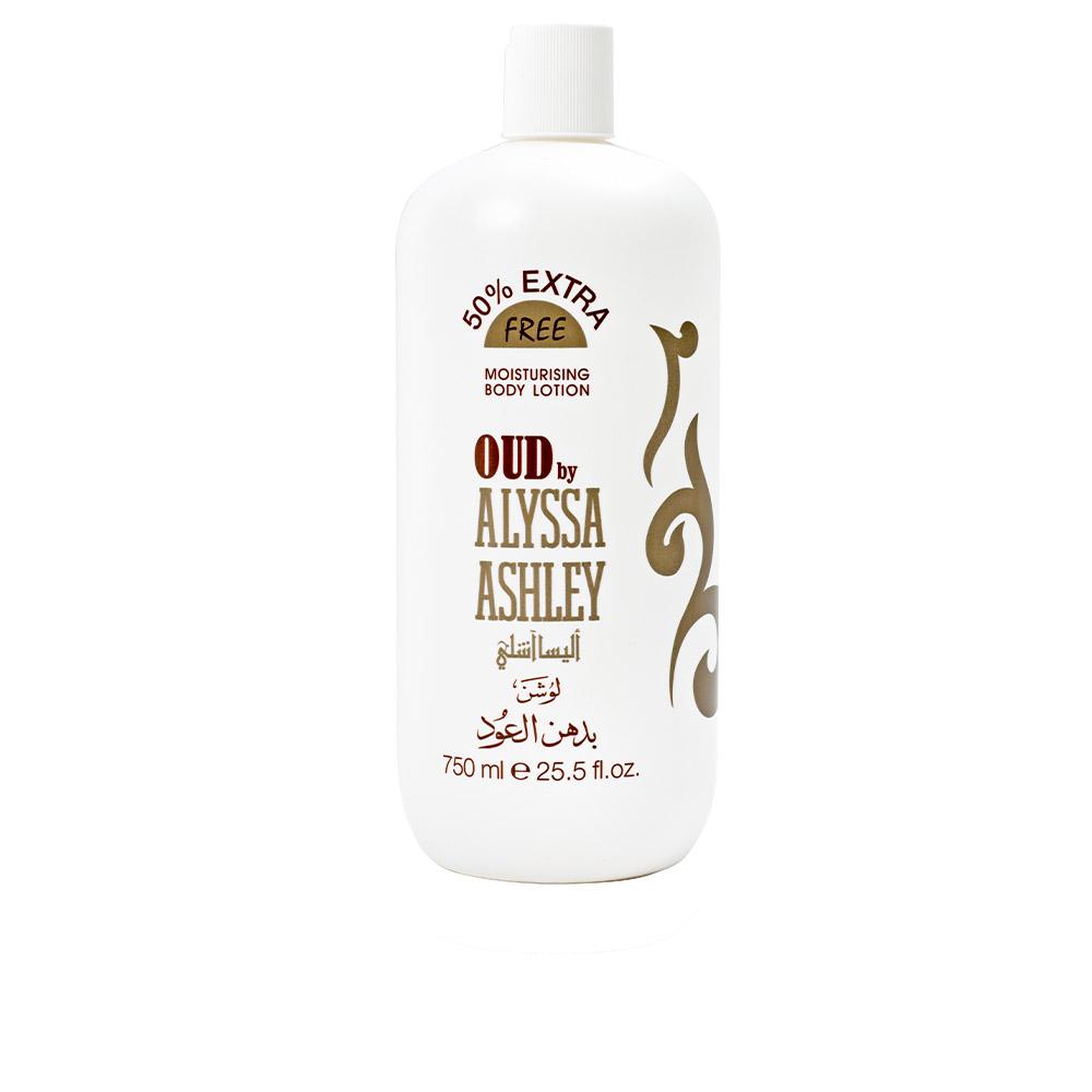 OUD moisturising body lotion