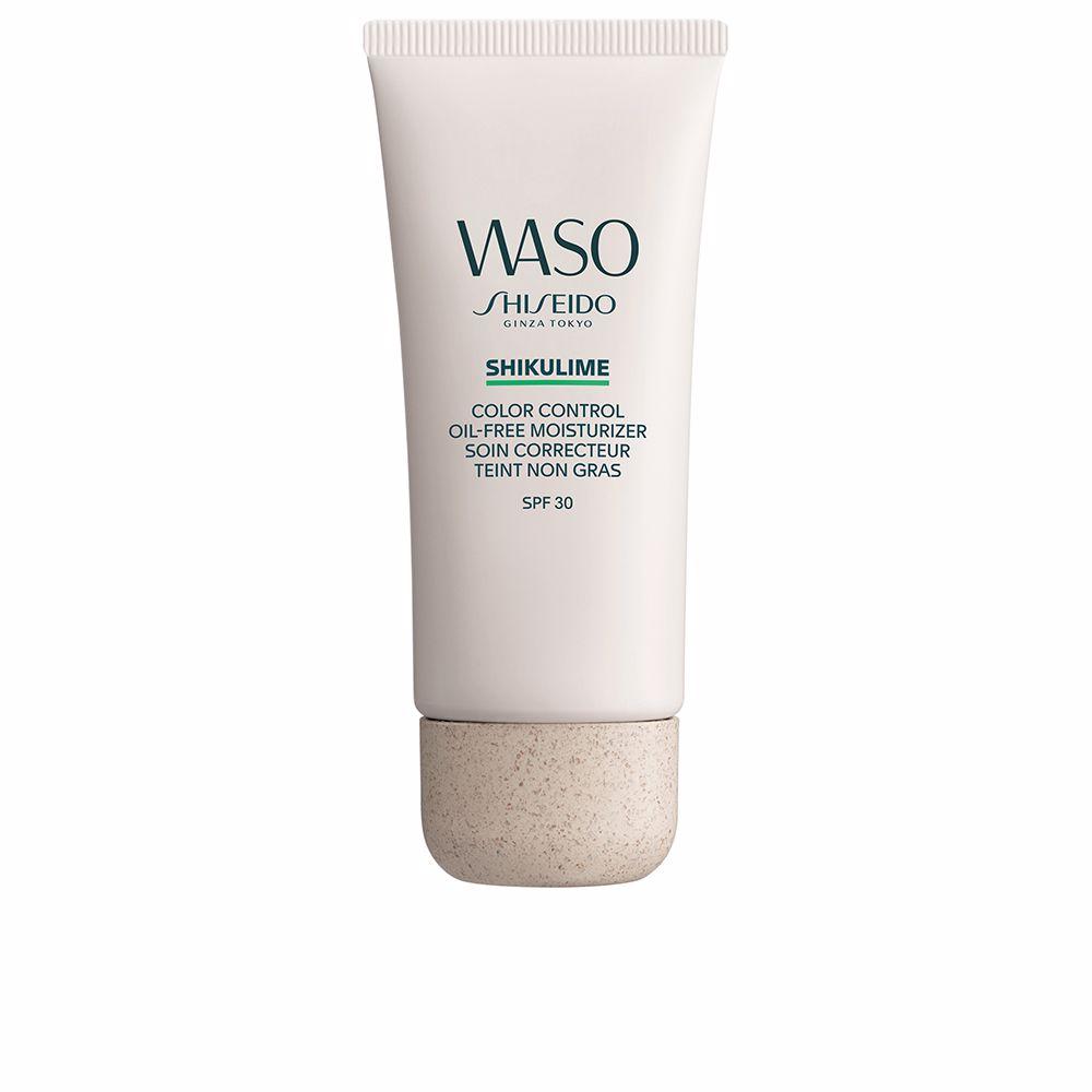 WASO SHIKULIME COLOR control oil-free moisturizer