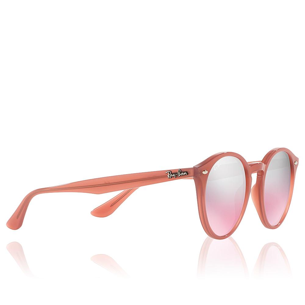 7468fbc9428 Ray-ban Sunglasses RAY-BAN RB3025 003 32 products - Perfume s Club