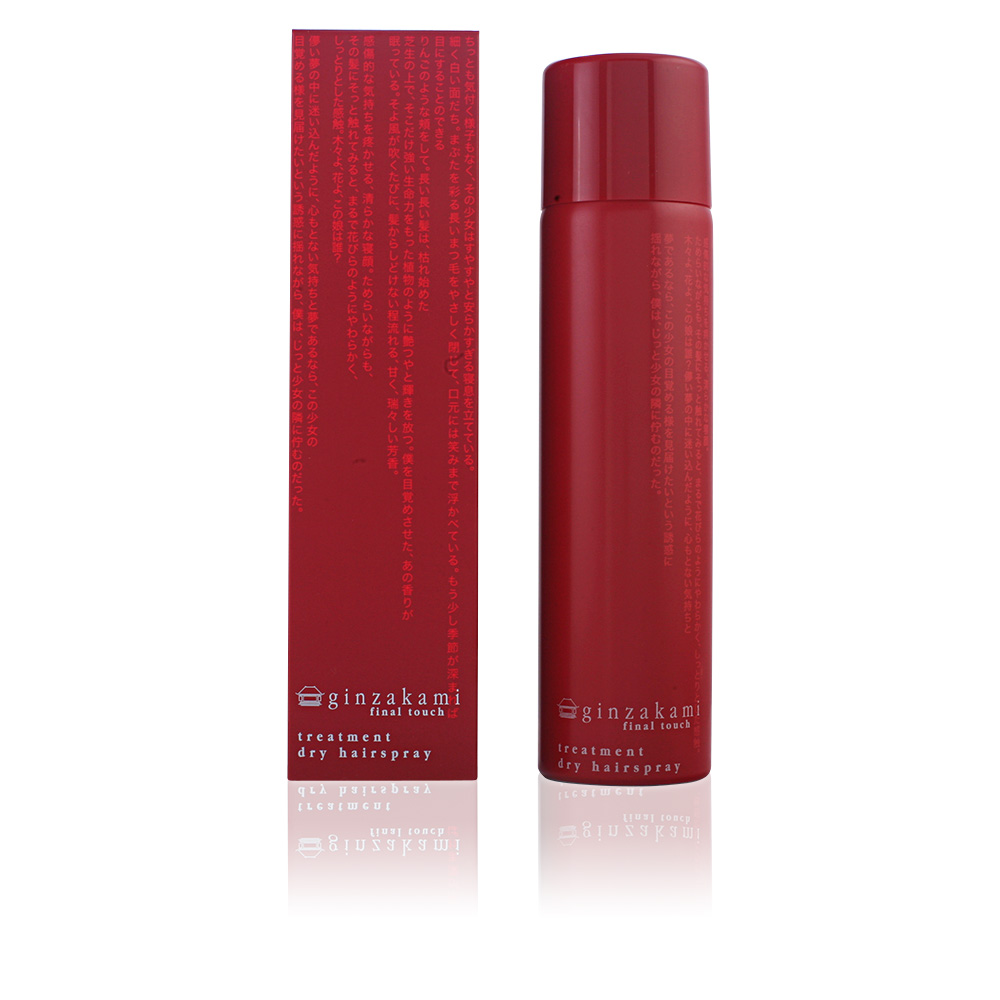 GINZAKAMI FINAL TOUCH treatment dry hairspray