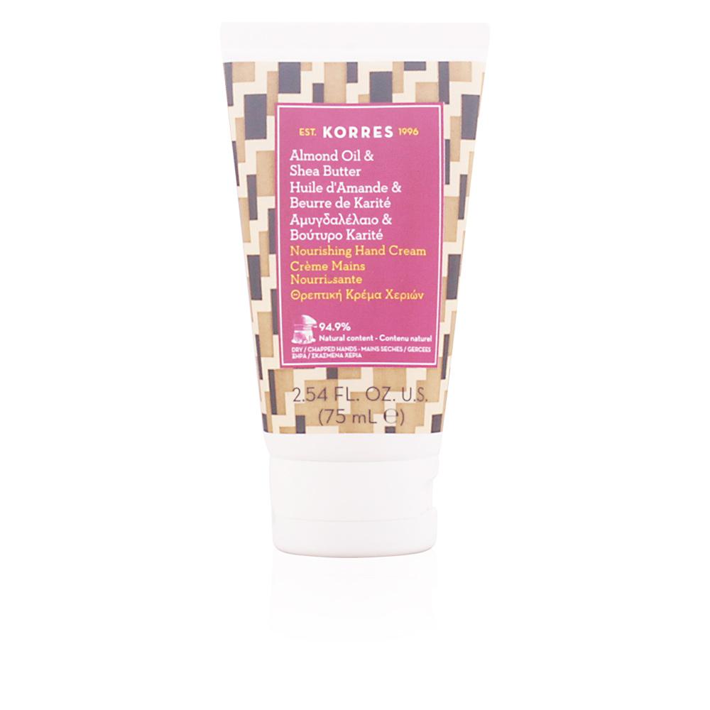 ALMOND OIL & SHEA BUTTER nourishing hand cream