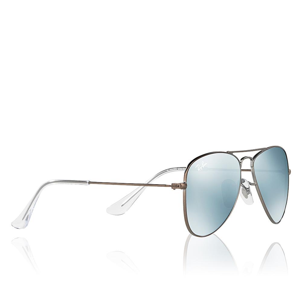 4d2b91de0b Gafas de sol Ray-ban RAYBAN JUNIOR RJ9506S 250/30 - Sunglasses Club