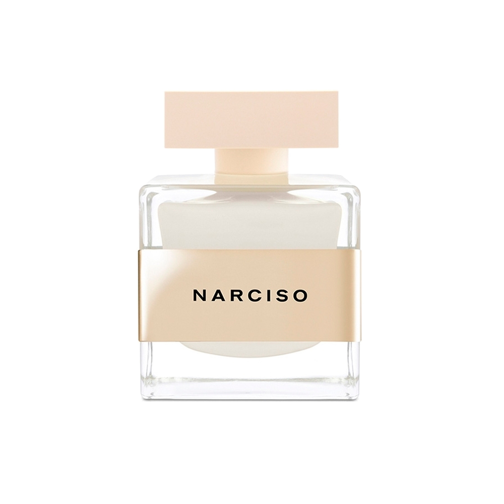 dress - Closet beauty limited edition narciso rodriguez video
