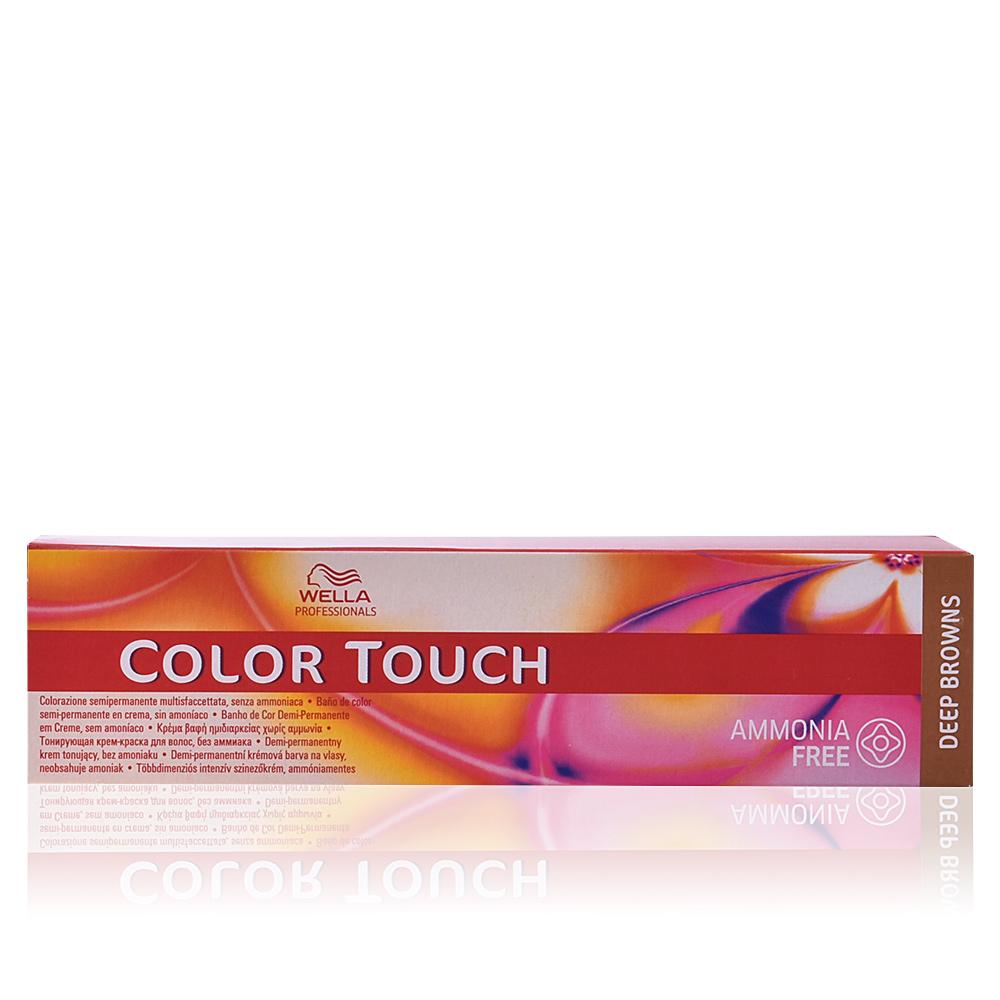 Wella Color Touch Deep Brown Ammonia Free 7 73 En Perfumes