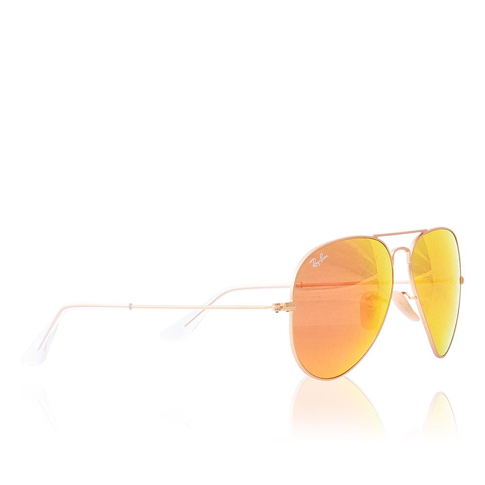 72991e889f Gafas de sol Ray-ban RAY-BAN RB3025 112/69 - Sunglasses Club