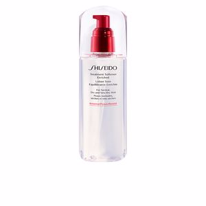 Face toner DEFEND SKINCARE treatment softener enriched Shiseido