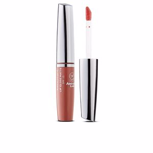 RAYSISTANT lip gloss matte SPF15 #nude