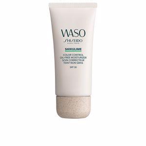 Hydrating Facial Treatment WASO SHIKULIME COLOR control oil-free moisturizer Shiseido