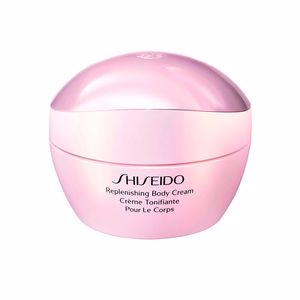 Straffend  ADVANCED ESSENTIAL ENERGY body replenishing cream Shiseido